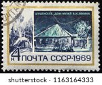 ussr   circa 1969  postage... | Shutterstock . vector #1163164333