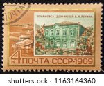 ussr   circa 1969  postage... | Shutterstock . vector #1163164360