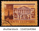 ussr   circa 1969  postage... | Shutterstock . vector #1163164366