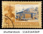 ussr   circa 1969  postage... | Shutterstock . vector #1163164369