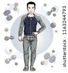 handsome brunet young man is...   Shutterstock .eps vector #1163244793