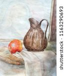 Still Life With Fruit And Vase  ...