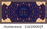happy new hijri year 1440.... | Shutterstock .eps vector #1163300029