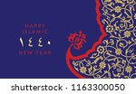 happy new hijri year 1440.... | Shutterstock .eps vector #1163300050