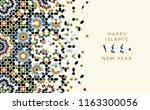 happy new hijri year 1440....   Shutterstock .eps vector #1163300056