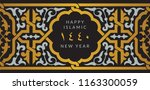 happy new hijri year 1440.... | Shutterstock .eps vector #1163300059
