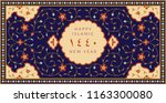 happy new hijri year 1440.... | Shutterstock .eps vector #1163300080