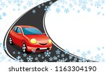 red car on a winter road on a... | Shutterstock .eps vector #1163304190