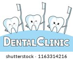 healthy teeth with toothbrushes ... | Shutterstock .eps vector #1163314216