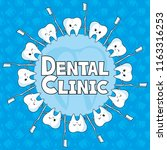 round sign for dental clinic... | Shutterstock .eps vector #1163316253