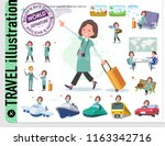 a set of middle women on travel.... | Shutterstock .eps vector #1163342716