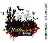 happy halloween sign and... | Shutterstock .eps vector #1163359336