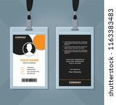 simple id card design | Shutterstock .eps vector #1163383483