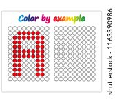 color by example. learning... | Shutterstock .eps vector #1163390986