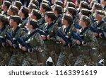 kyiv  ukraine   august 24  2018 ... | Shutterstock . vector #1163391619