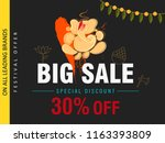 ganesh chaturthi big sale flyer ... | Shutterstock .eps vector #1163393809
