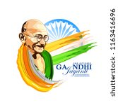 Creative Poster For Gandhi...
