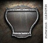 shield on tha wall | Shutterstock . vector #116343934
