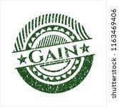 green gain grunge stamp   Shutterstock .eps vector #1163469406