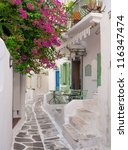 The Narrow Streets Of The Gree...