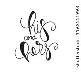his and hers hand drawn doodle... | Shutterstock .eps vector #1163551993