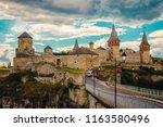 kamyanets podilskiy castle....   Shutterstock . vector #1163580496