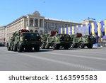 kyiv  ukraine   august 24  2018 ...   Shutterstock . vector #1163595583