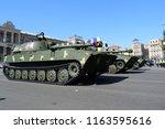 kyiv  ukraine   august 24  2018 ...   Shutterstock . vector #1163595616