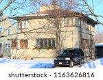 chicago  il   03 07 2015 ... | Shutterstock . vector #1163626816