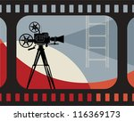 abstract cinema background ...