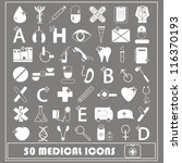 set of 50 medical icon  ... | Shutterstock .eps vector #116370193