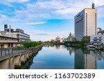 cityscape of yokohama...   Shutterstock . vector #1163702389