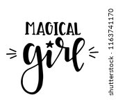 magical girl hand drawn... | Shutterstock .eps vector #1163741170