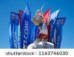 moscow  russia   june15  2018 ...   Shutterstock . vector #1163746030