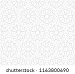 islamic abstract ornament... | Shutterstock .eps vector #1163800690