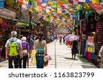 Thamel  Kathmandu  Nepal   Jul...