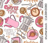 coffee. coffee pot and cups....   Shutterstock .eps vector #1163843080
