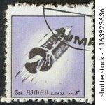 ajman manama   circa 1972 ... | Shutterstock . vector #1163923636