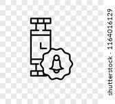 smartwatch vector icon isolated ... | Shutterstock .eps vector #1164016129