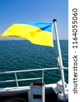 ukrainian flag on the ship | Shutterstock . vector #1164055060