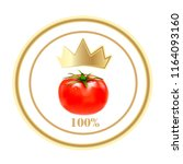tomato on a white background... | Shutterstock .eps vector #1164093160