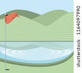 golf curse with lake scene | Shutterstock .eps vector #1164097990
