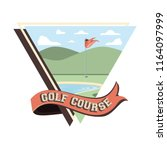 golf curse with lake scene | Shutterstock .eps vector #1164097999