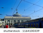 odessa   odessa oblast  ...   Shutterstock . vector #1164100339