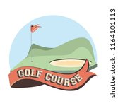 golf curse with sand trap | Shutterstock .eps vector #1164101113