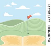 golf curse with sand trap | Shutterstock .eps vector #1164101119