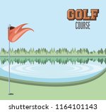 golf curse with lake scene | Shutterstock .eps vector #1164101143