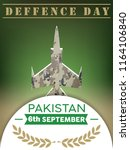 pakistan defence day 6th... | Shutterstock .eps vector #1164106840