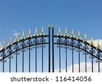 Iron Fence Opens And Closes...