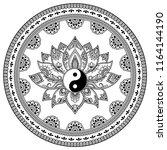 circular pattern in form of... | Shutterstock .eps vector #1164144190